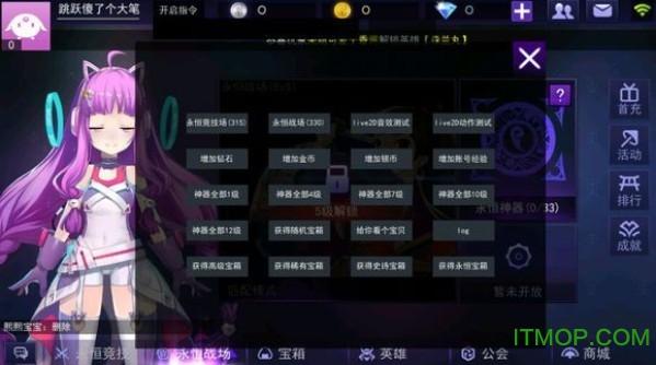 300英雄大作战手游 v1.38.1 官网安卓版 1