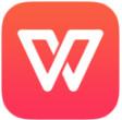 wps2013个人免费版