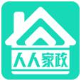 上海人人家政app