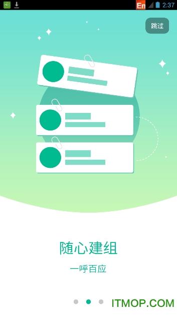 微喇�O果�χv�C v2.5.9 iphone版 0