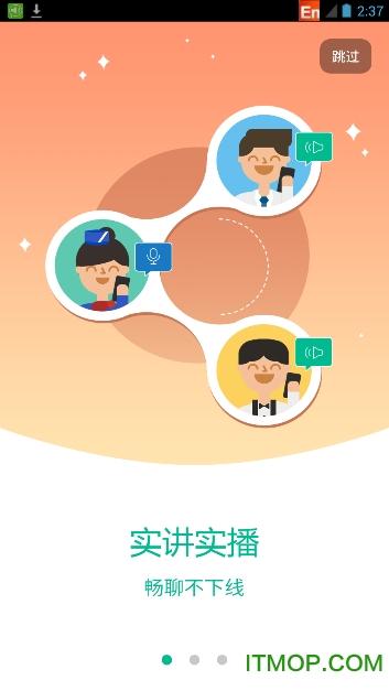 微喇�O果�χv�C v2.5.9 iphone版 1