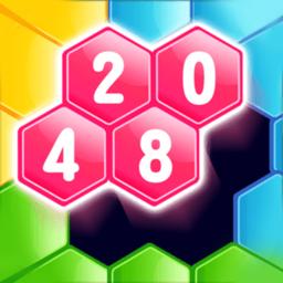 2048数字消消乐六边形
