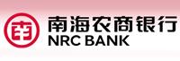南海农商银行