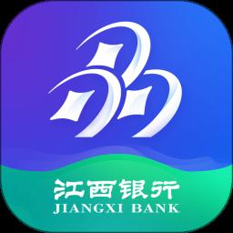 江西银行手机版客户端