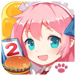 中国餐厅游戏龙8国际娱乐唯一官方网站