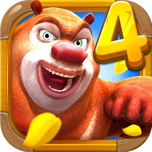 熊出没4丛林冒险游戏
