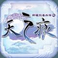 轩辕剑叁外传天之痕单机游戏