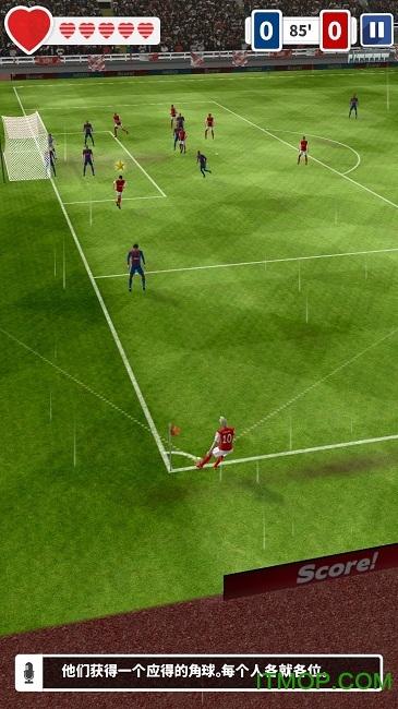 得分英雄ios版(Score Hero) v1.72 iPhone版 0