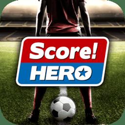 得分英雄ios版(Score Hero)