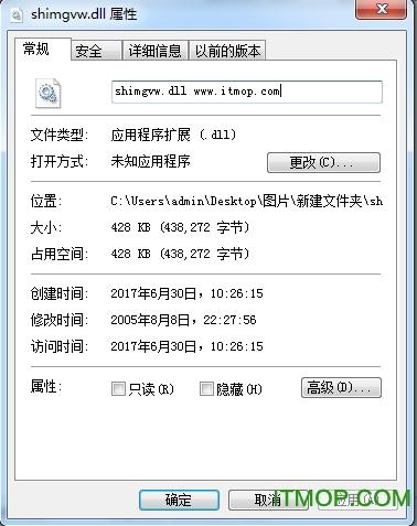 shimgvw.dll win10 32/64位 官方版 0