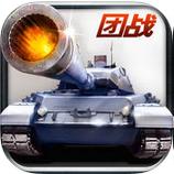 坦克英雄连游戏