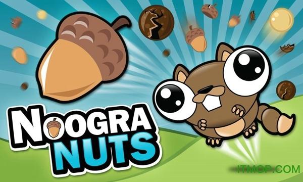 小松鼠吃坚果游戏新版下载 小松鼠吃坚果季节版 Noogra Nuts Seasons 下载v2.1.1 安卓版
