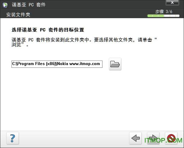 诺基亚n97mini PC套件 v7.1.180.94 官方中文版