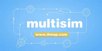 multisim软件