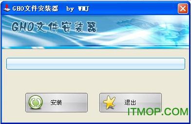 gho�R像安�b器win10 v9.6 �G色版 0