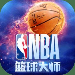 NBA篮球大师小米游戏