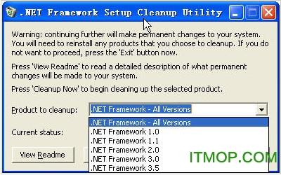 Asp.net清除工具(.NET Framework Setup Cleanup Utility) 绿色版 0