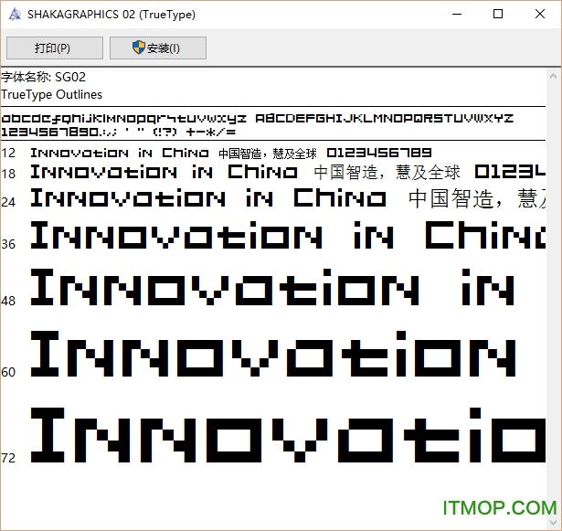 sg02像素字体 ttf免费版0