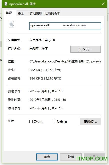 npviewinie(chrome切换IE插件) v1.6.1 中文版 0