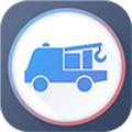 汽车救援app