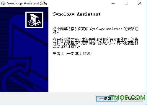synology群��安�b助手(synology assistant) v6.2-24922 中文版 0