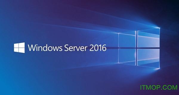 win server 2016激活工具