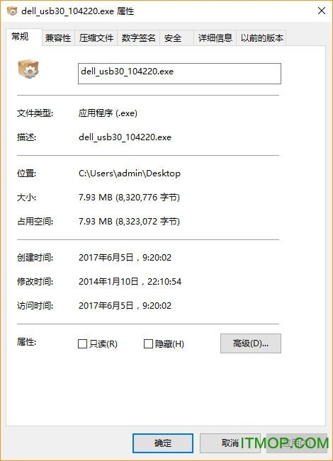 戴尔通用usb3.0驱动win7(32位/64位) 官方版 0