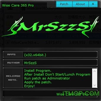 wise care 365 pro注册码生成器(支持win10) 完美激活版_32位/64位 0