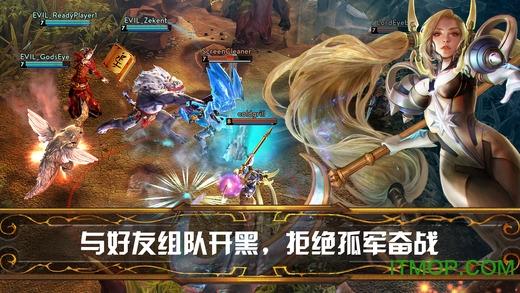 网易虚荣手游 v4.4.1 安卓版 0