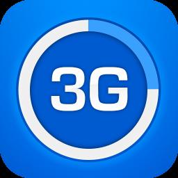 软媒3G管家(原魔方3G管家)