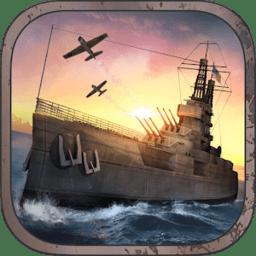 战舰太平洋内购破解版
