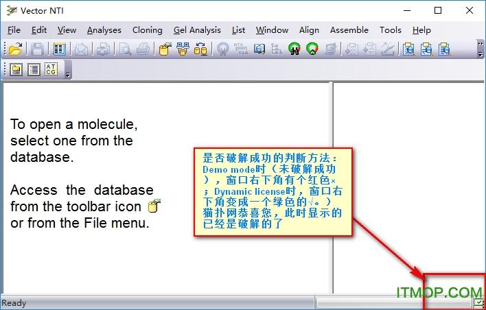 vector nti advance 11破解安装图文教程