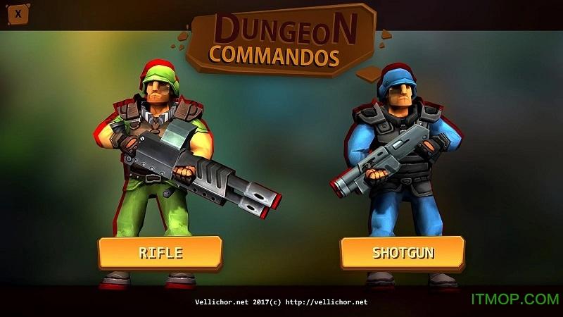 地牢突击队内购破解版(Dungeon Commandos) v1.0.2 安卓无限金币版 2