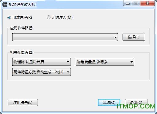 �C器�a修改大��免�M版 v5.0.2 官方版 0