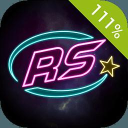 路道之星(RoadStar)
