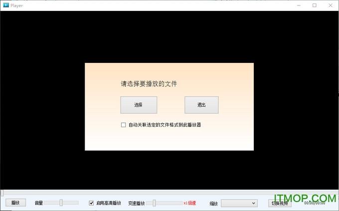 金盾加密视频提取工具
