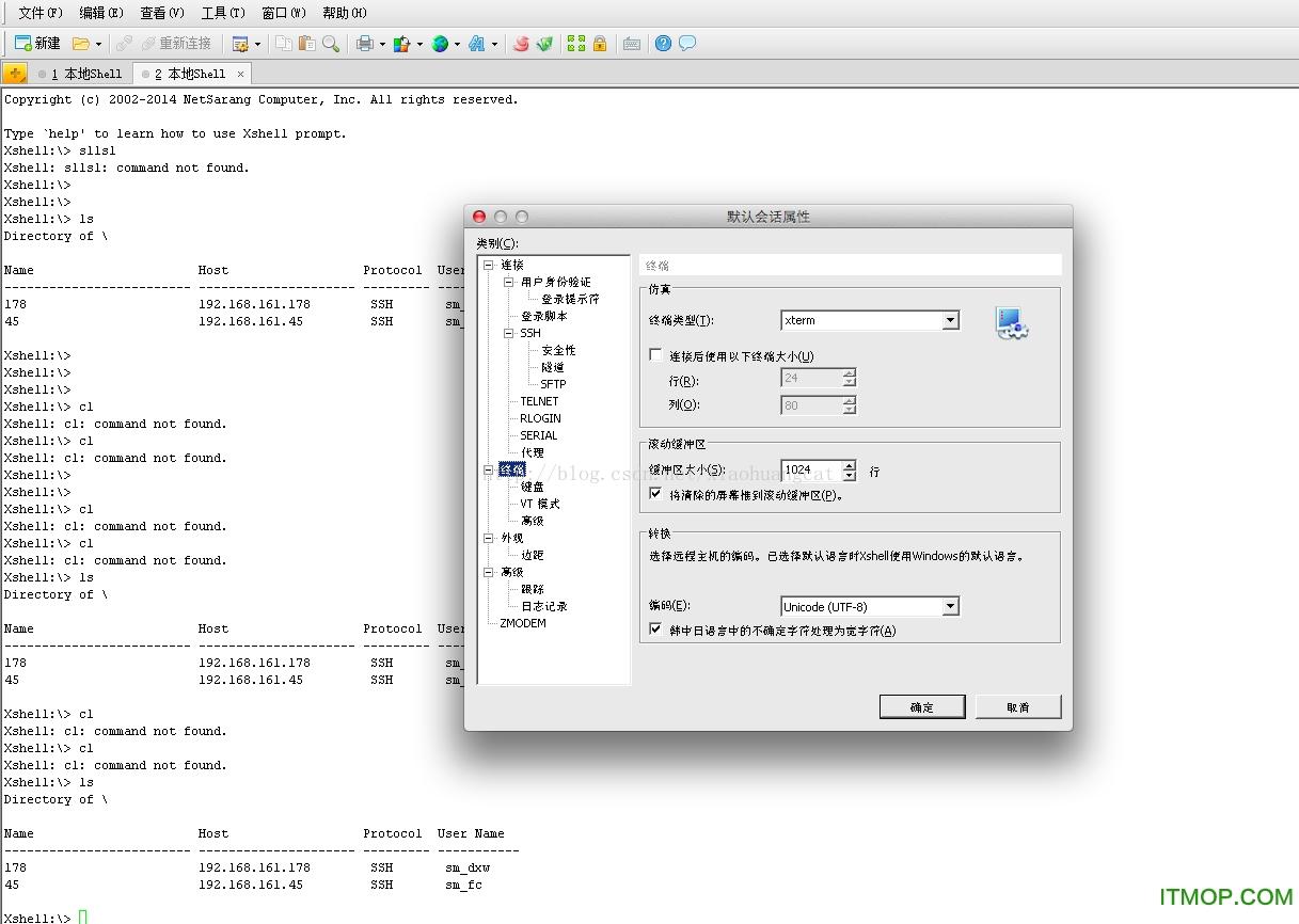 xshell for mac 破解版 v5.0 中文版 0
