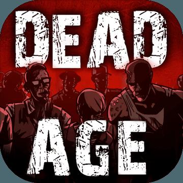 尸变纪元游戏中文版(DeadAge)