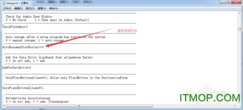 Wincc7.3安装教程