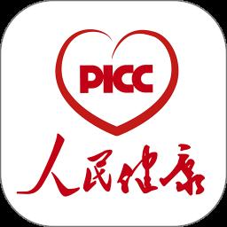picc人民健康移动客户端
