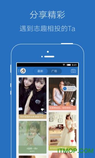 蚌埠论坛app v3.3.2 安卓版 2