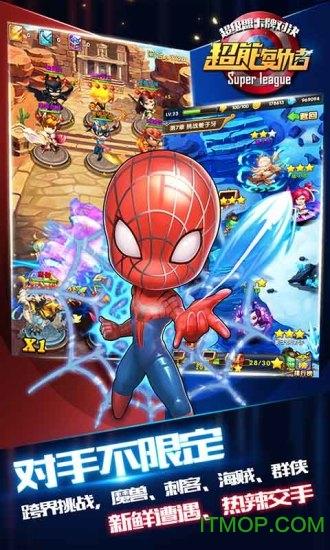 超能复仇者4399版本 v1.3 安卓版 1