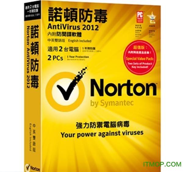 诺顿360中文破解版 v22.5.0.124 免激活版 0