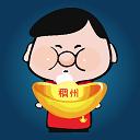 义乌稠州游戏中心app