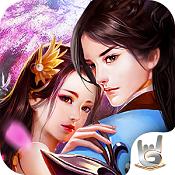 绝世剑仙官方手游v5.9.0 安卓版