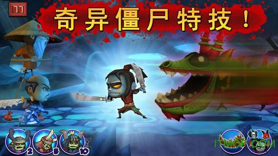 武士大战僵尸ios中文版 v3.4.0 iphone版 1