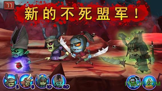 武士大战僵尸ios中文版 v3.4.0 iphone版 2