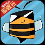 蜜蜂玩(变态手游平台)