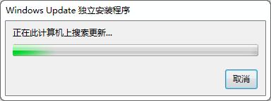 office cve 2017 0199 微软补丁 32/64位 官方版 0
