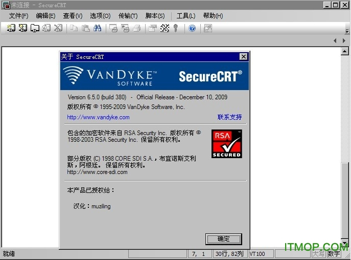 securecrt win10 64λ v8.5 ��ɫ��Я�� 0